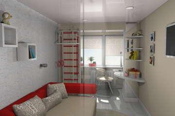 дизайн детской комнаты днепр