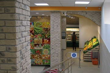 дизайн продуктового супермаркета