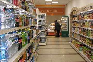 супермаркет Днепр