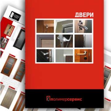 каталог дверей и фурнитуры