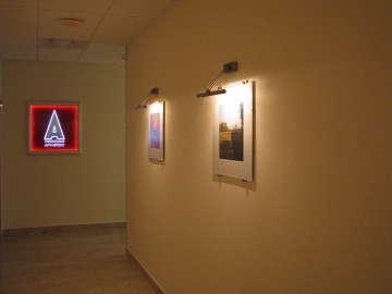 коридор типографии