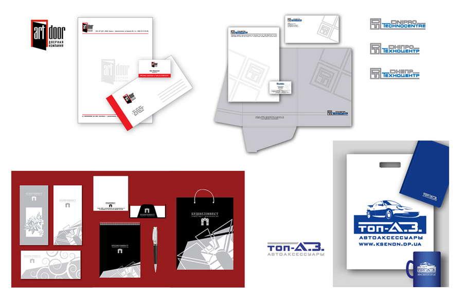 Разработка фирменного стиля компании, дизайн фирменного стиля - ARTCLUB