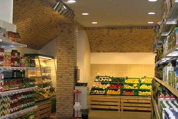 дизайн овощного отдела
