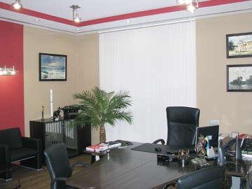 кабинет директора интерьер